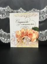 """Свидетельство о заключении брака """"Персиковые розы"""" Сб12"""
