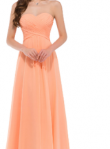 Вечернее платье Впк77