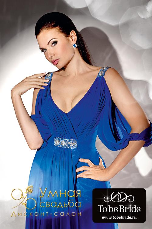 Вечернее платье напрокат в омске цены