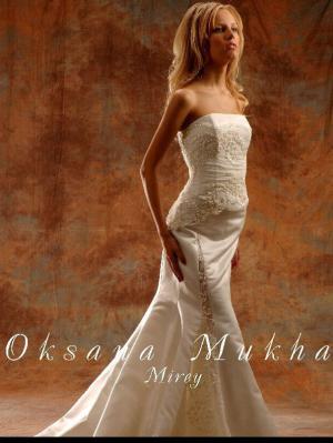 Фотография Свадебное платье Mirey wd234